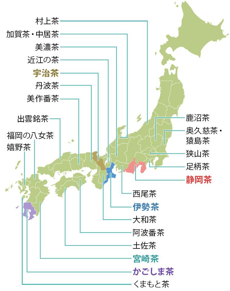 お茶 生産 量 ランキング 2018